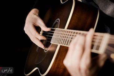 آکورد آهنگ سبب از شادمهر عقیلی