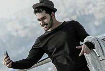 آکورد آهنگ به چی زل میزنی از علی یاسینی