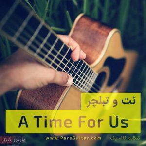 نت و تبلچر a time for us