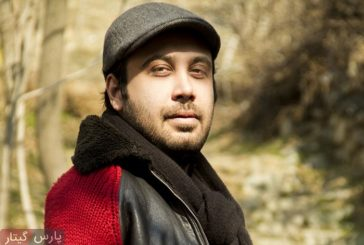 آکورد آهنگ کجایی؟ از محسن چاوشی