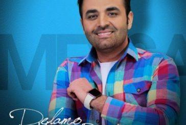 آکورد آهنگ دلمو میدم بهت از میثم ابراهیمی
