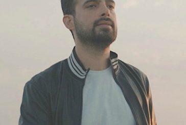 آکورد آهنگ کم کم از ماهان بهرام خان