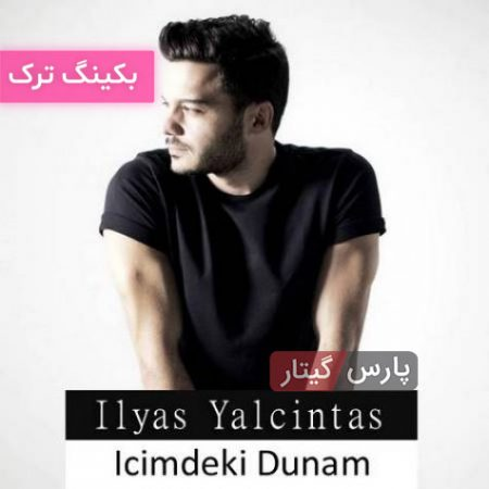 Icimdeki Duman Backing track