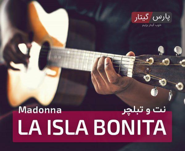 نت آهنگ LA ISLA BONITA