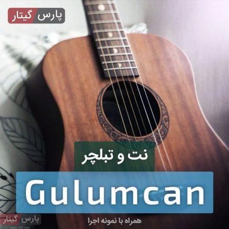 gulumcan