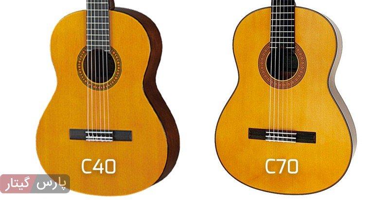 تفاوت یاماها c40 و c70