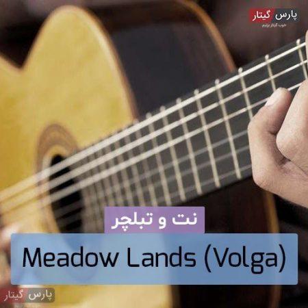 (Meadow Lands (Volga