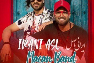 آکورد آهنگ ایرانی اصل از ماکان بند
