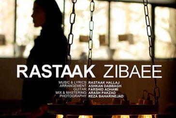 آکورد آهنگ زیبایی از رستاک حلاج