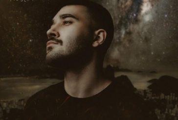 آکورد گیتار آهنگ اسم تو چی داره از علی یاسینی