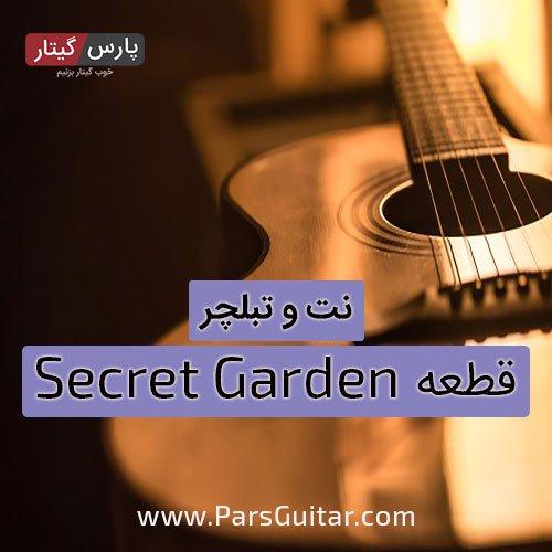 نت و تبلچر قطعه Secret Garden