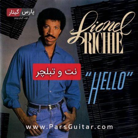 آهنگ Hello از Lionel Richie همراه با تبلچر و بکینگ ترگ