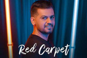 آکورد گیتار آهنگ فرش قرمز از شهاب رمضان
