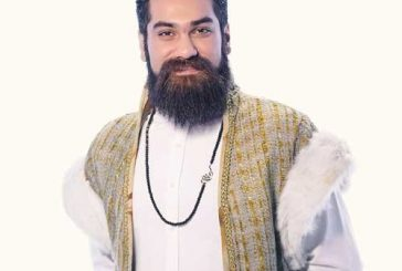 آکورد گیتار آهنگ آقازاده از علی زند وکیلی