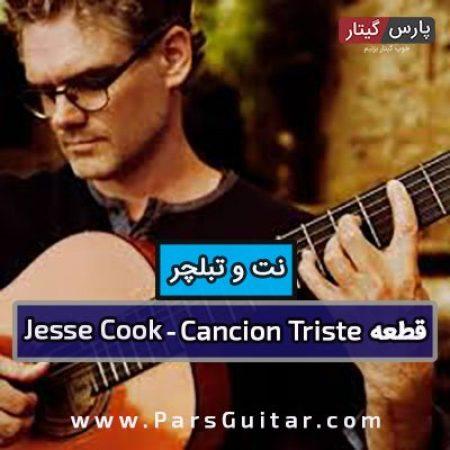 نت و تبلچر قطعه Cancion Triste از Jesse Cook