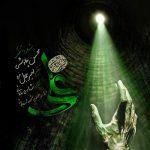 آکورد گیتار آهنگ علی از محسن چاوشی
