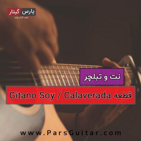 نت و تبلچر قطعه Gitano Soy / Calaverada