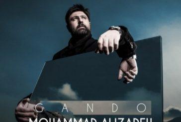 آکورد گیتار آهنگ گاندو از محمد علیزاده